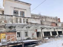 Продам часть здания на берегу Амура. Улица Трёхгорная 8, р-н Краснофлотский, 14 080,0кв.м.