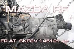 АКПП Mazda RF (дизель) Контрактная | Установка, Гарантия