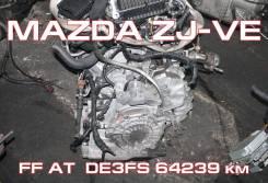 АКПП Mazda ZJ-VE Контрактная | Установка, Гарантия