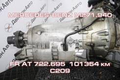 АКПП Mercedes-BENZ 271 940 Контрактная | Установка, Гарантия