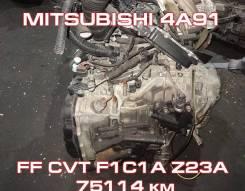 АКПП Mitsubishi 4A91 Контрактная | Установка, Гарантия