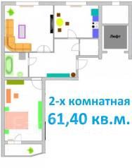 2-комнатная, улица Панфиловцев 30 стр. 1. Индустриальный, застройщик, 61,4кв.м.