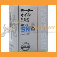 Nissan Strong Save X