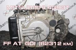 АКПП Mitsubishi 4G93T Контрактная | Установка, Гарантия