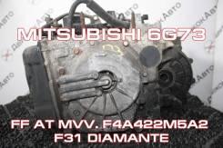 АКПП Mitsubishi 6G73 Контрактная | Установка, Гарантия