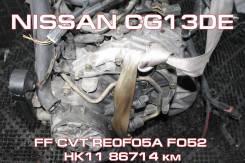 АКПП Nissan CG13DE Контрактная | Установка, Гарантия