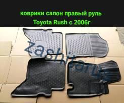 Коврик. Daihatsu Be-Go, J200G, J210G Toyota Rush, J200E, J210E 3SZVE. Под заказ