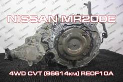 АКПП Nissan MR20DE Контрактная | Установка, Гарантия