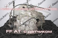 АКПП Nissan QG13DE QG15DE QG18DE | Установка Гарантия