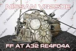 АКПП Nissan VQ25DE Контрактная | Установка, Гарантия
