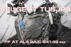 АКПП Peugeot TU5JP4 Контрактная | Установка, Гарантия