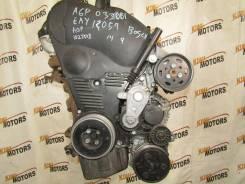 Контрактный двигатель Фольксваген Поло Гольф Бора Кэдди 1,9 SDI AGP