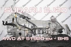 АКПП Subaru EJ20 Контрактная | Установка, Гарантия