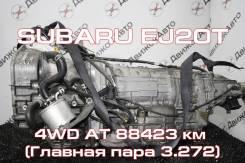 АКПП Subaru EJ20T Контрактная | Установка, Гарантия