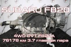 АКПП Subaru FB20 Контрактная | Установка, Гарантия