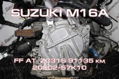 АКПП Suzuki M16A Контрактная | Установка, Гарантия