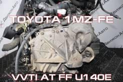АКПП Toyota 1MZ-FE Контрактная | Установка, Гарантия