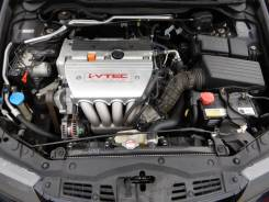 Двигатель K24a Honda Accord cl9