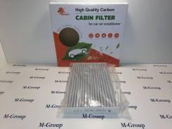 Фильтр салонный Угольный Антибактериальный BRC-0222HC AC210 Bronco BRC0222HC