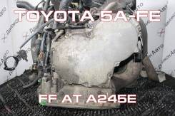 АКПП Toyota 5A-FE Контрактная | Установка, Гарантия