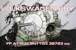 АКПП Volkswagen BBY Контрактная   Установка, Гарантия