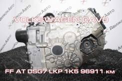 АКПП Volkswagen CAVD Контрактная | Установка, Гарантия