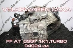 АКПП Volkswagen CAXA Контрактная | Установка, Гарантия