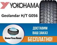 Yokohama Geolandar H/T G056, 265/60R18 110H