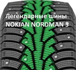 Nokian Nordman 5, 195/65 R 15 95T XL