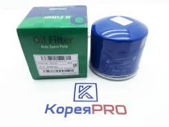 Фильтр Масляный PBA001 2630035503 2630035504 Parts-MALL