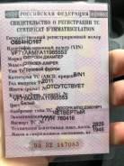 Citroen Jumper. Продается Ситроен джампер Рефрежератор, 2 200куб. см., 1 000кг., 4x2