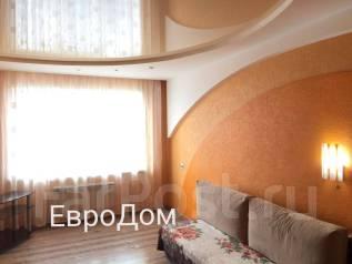 Гостинка, улица Луговая 50. Баляева, агентство, 24,0кв.м.