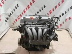 Двигатель Honda Accord 7 200л. с