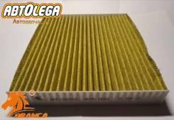 Фильтр салонный угольный Bronco Toyota L. Cruiser 200/Prado 150 Camry 4 BRC0533HC