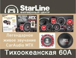 Легендарное живое звучание - MTX - установка, продажа!