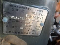 Дверь передняя левая Nissan Note 2019г