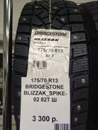 Bridgestone Blizzak Spike-02, 175/70R13 82T