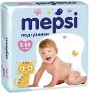 Подгузники Mepsi S (4-9 кг.) 82 шт/4