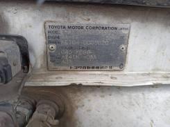 АКПП Toyota Corolla AE104 4A-FE 4WD