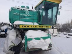 Ростсельмаш ДОН 1500Б. Продается зерноуборочный комбайн РСМ-10Б Дон-1500Б, 225,00л.с.
