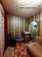 Комната, улица Кирова 79. Хлебозавод, агентство, 17,0кв.м.