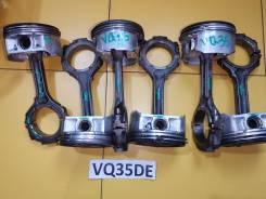 Поршень, шатун Infiniti, Nissan VQ35 A20108J110
