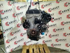 Двигатель G4KA для Hyundai Sonat Kia Magentis 2.0
