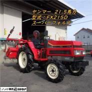 Yanmar FX215. Японский мини-трактор с почво-фрезой, 21,50л.с.