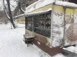 Купава. 167т. р