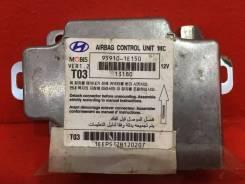 Блок управления Airbag Hyundai Verna 2006-2009 [959101E150] MC G4EE