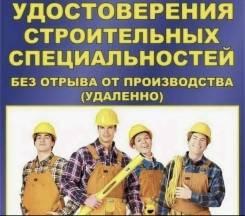 Профессиональная подготовка рабочих (служащих)