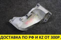 Кронштейн опоры двигателя Nissan/Infiniti (OEM 11233AF800) 11233AF800