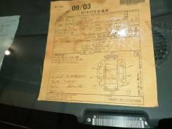 Двигатель 2003год.