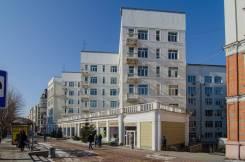 2-комнатная, улица Муравьёва-Амурского 25. Центральный, агентство, 42,9кв.м.